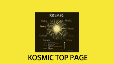 KOSMIC TOP PAGE へ